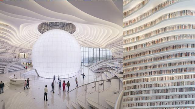 Cool footage of eye-shape library opens in northern China