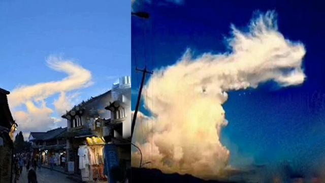Dragon shaped cloud spotted in southwestern China