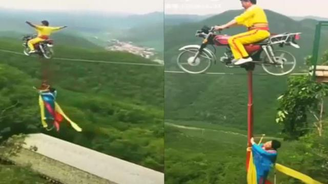 Breathtaking Chinese daredevils perform stunning high-wire motor