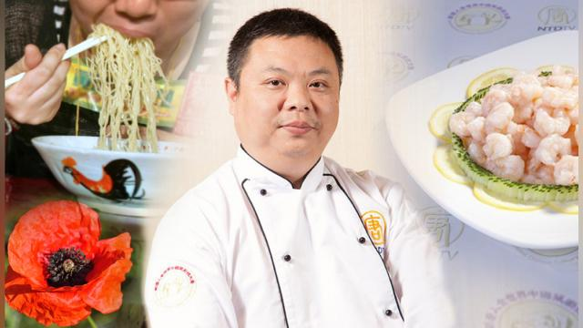 Chef Sees Restaurants in China Lace Food With Opiates, Strives
