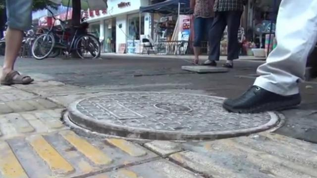 The bizarre dancing manhole